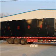 wsz舜都-内蒙古地埋生活污水处理设备-清水排放
