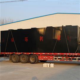 wsz内蒙古地埋式生活污水处理设备 清水排放
