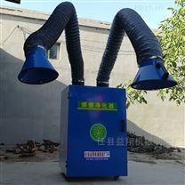 大型2.2kw双臂焊烟净化器 车间除尘净化设备