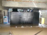 南宁印染污水处理设备工艺