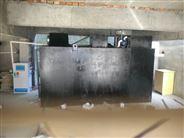 南寧印染污水處理設備工藝