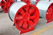 SWF(A)高效低噪聲混流風機
