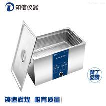 多頻超聲波清洗器