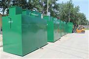 医院污水处理设备日处理10吨案例展示