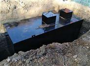 芜湖收费站污水处理设备设施