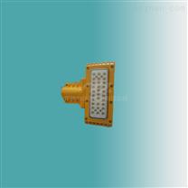 HRT93防爆路灯,100W模组,50W模组