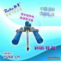 TLB750S 污水处理设备 推流式曝气机