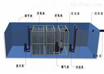 地埋式WSZ生活污水处理设备