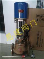 薦,ZZWPE-16C DN15自力式電控溫度調節閥