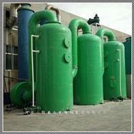 BJS氮氧化物废气净化塔