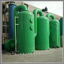 工業廢氣酸霧淨化塔