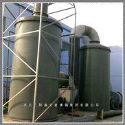 销售DBS系列玻璃钢酸性气体吸收塔