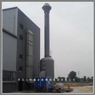 BJSBFN系列玻璃钢高浓度酸雾净化塔厂家