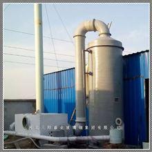 YHSJ实验室废气处理设备厂家