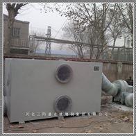 YHSJ銷售有機廢氣處理