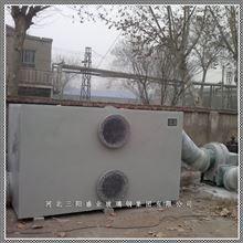 YHSJ有机废气处理净化塔厂家