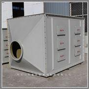 酸性废气净化器