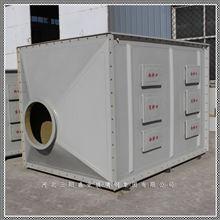 voc废气处理活性炭吸附塔