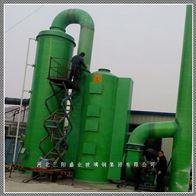 BJS耐腐蝕廢氣凈化塔
