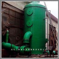 YJF二氧化硫尾气处理塔