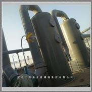 氨气吸收塔厂家