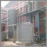 YJGY锆行业尾气处理设备