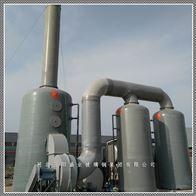 CTT脱氨塔生产厂家 废气净化塔