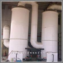 PVC废气净化塔厂家