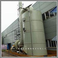 BJS塑料酸霧凈化塔凈化設備廠家