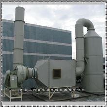 YHWFL销售碳纤维布吸收塔