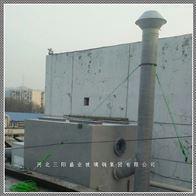 水喷淋玻璃钢酸雾净化塔