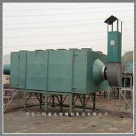 YHSJ有機廢氣活性炭吸附設備