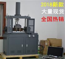 運城忻州臨汾呂梁新標準立式鋼筋彎曲試驗機