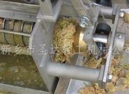 破碎后白菜螺旋壓榨機