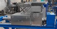 1.5T雙螺旋壓榨機