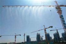 铜川宝鸡咸阳塔吊喷淋系统