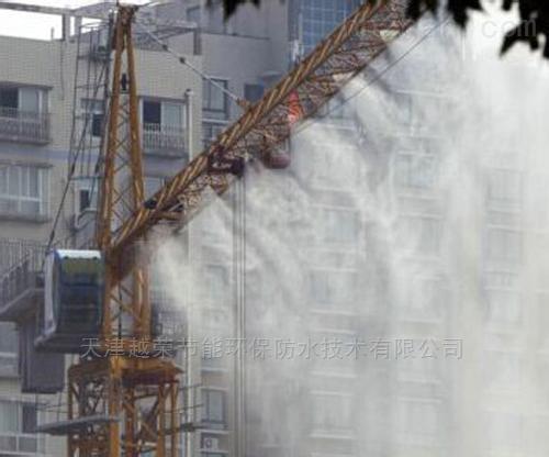安丘高密昌邑塔吊喷淋系统