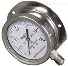 耐震耐硫壓力表YTU-100S-Z/YTU-150S-Z