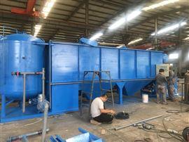 红油生产污水处理设备气浮机