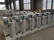 汙水消毒二氧化氯發生器價格100-500g/h