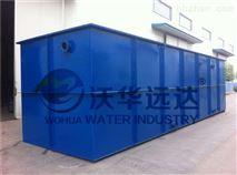 小型医院污水处理设备货到付款