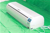ZX-B80医用空气消毒器