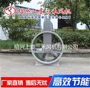 外置式軸流風機 不銹鋼低噪聲軸流通風機