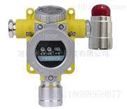 制氢站可燃气体报警器 氢气泄漏浓度报警器