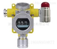 制氢厂房可燃气体报警器 氢气泄漏检测报警器