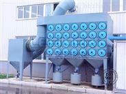 高效组合式滤筒脱硫除尘器