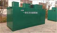 屠宰厂污水处理设备供应