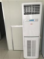 ZX-G150立柜式空气消毒机