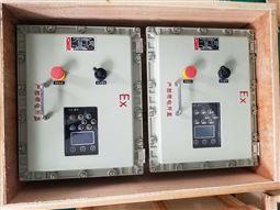 滤油机变频器防爆箱带窗口定做