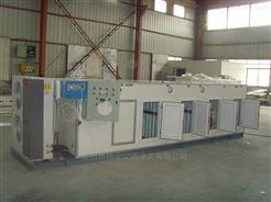 zkw-10组合式空调箱